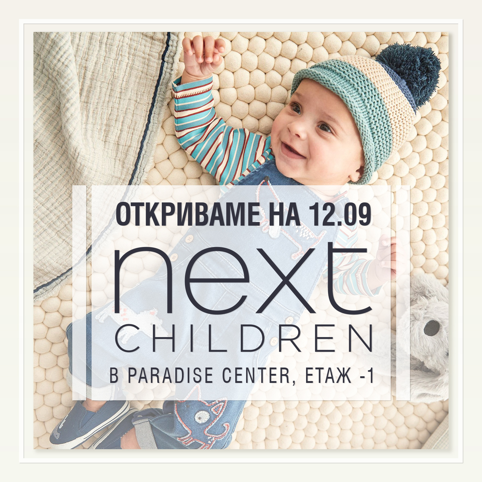 NEXT_OPENING_SEP20_Facebook & Instagram Posts_Baby's_01
